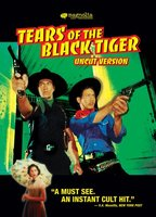 Tears of the Black Tiger 2000 filme cenas de nudez